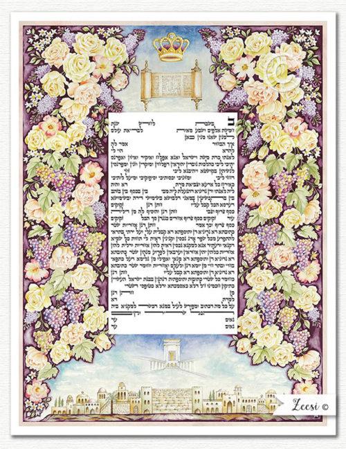 ketubah anavim bouquet hebrew
