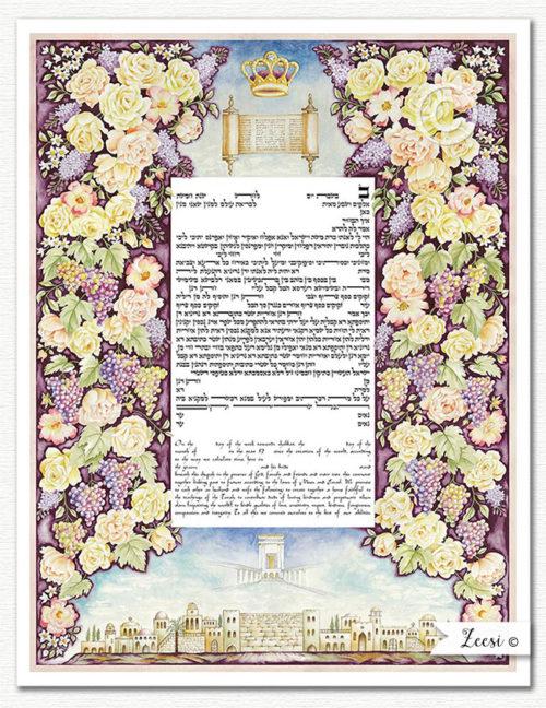 ketubah anavim bouquet hebrew-english