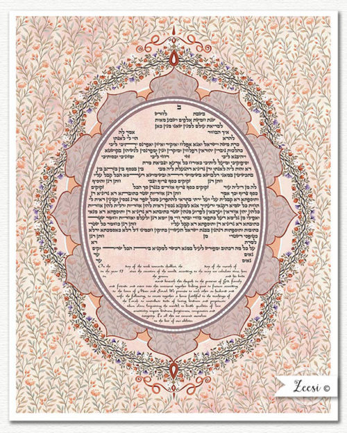 brocade ketubah aramaic-english