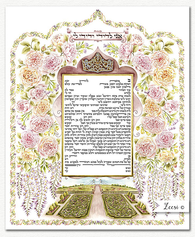 ketubah english garden