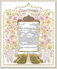 ketubah english garden-hebrew sku-155