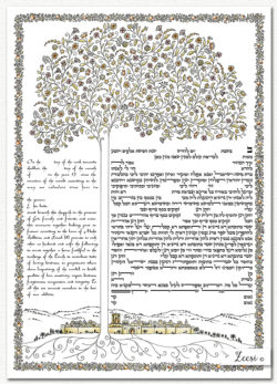 ketubah woven branches 1