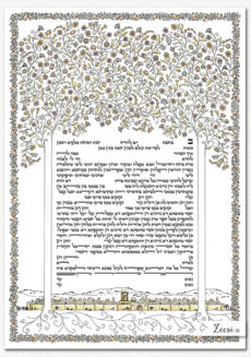 ketubah woven branches 2