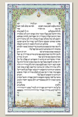 160 ketubah indigo window