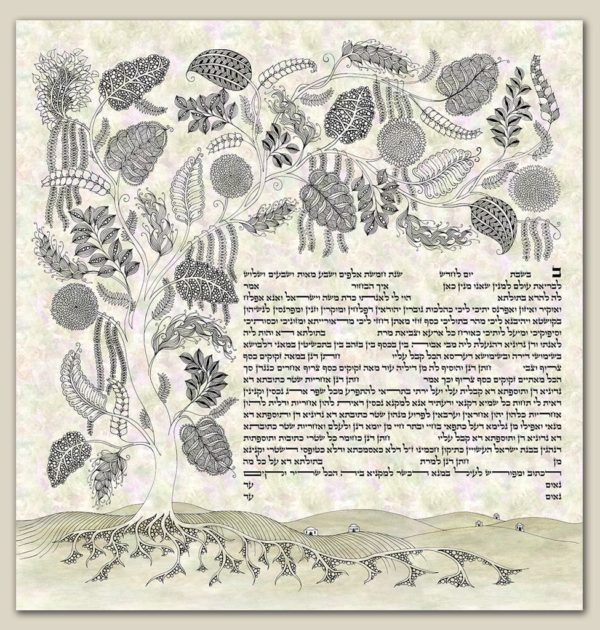 ketubah entangled leaves