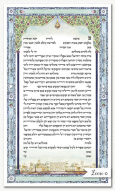 ketubah indigo window