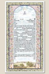 ketubah jerusalem windows h sku-159