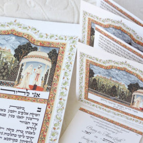 158 indian chuppah wedding invitations