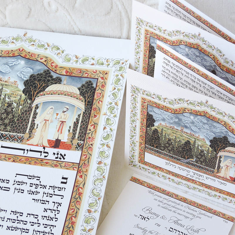 158 indian chuppah wedding invitations