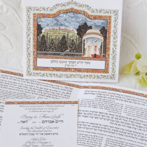 158 indian chuppah wedding invitations 2
