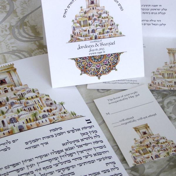 magen yerusahalayim invitations