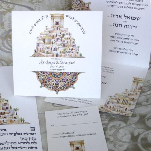 magen yerushalayim invitations