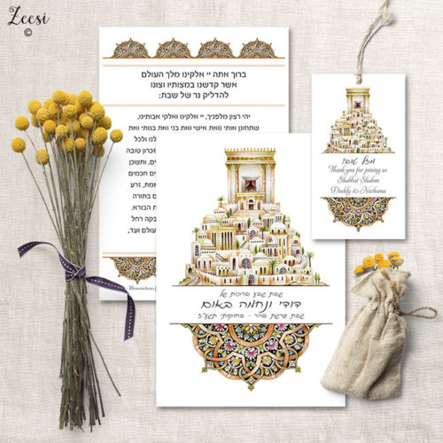 magen yerushalayim nerot shabbos card and gift tag