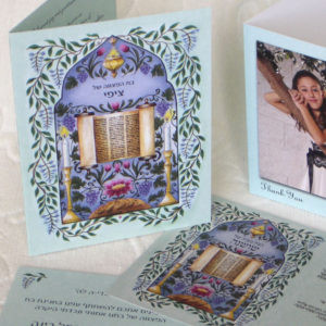 bat mitzvah inviations 101