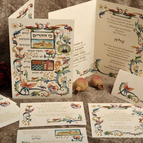 medieval invitations 1a