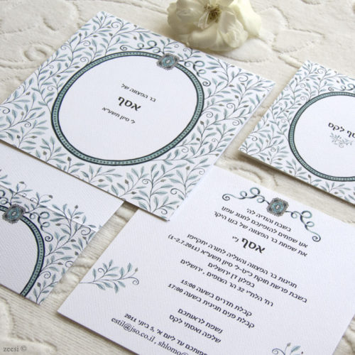 teal leaves invitations