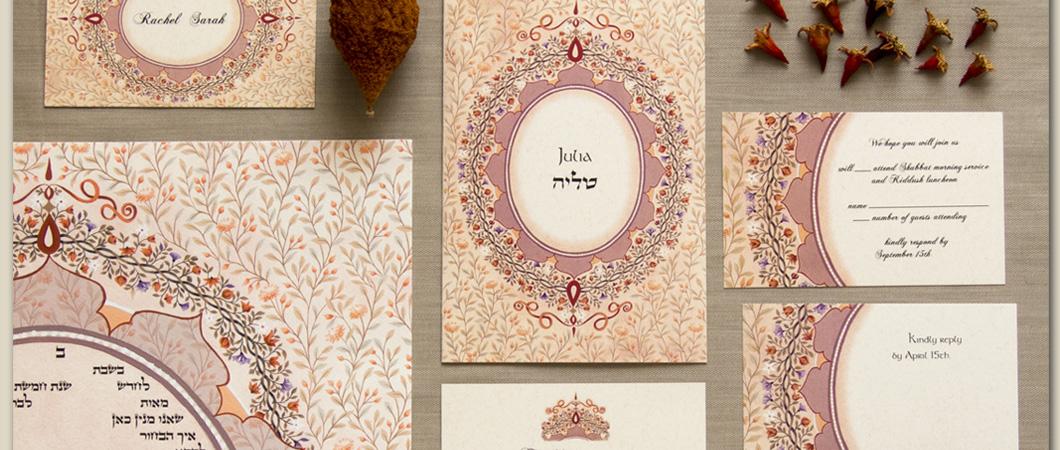 brocade ketubah and invitations