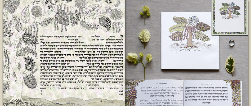 entangled leaves ketubah and benchers
