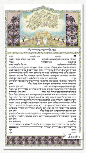 ketubah blossoming almonds