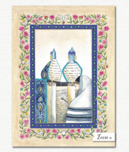 eitz chaim fine art print