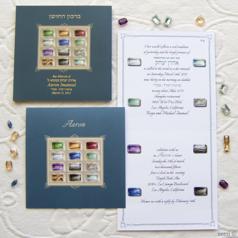 choshen invitations and bencher