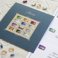 choshen invitations