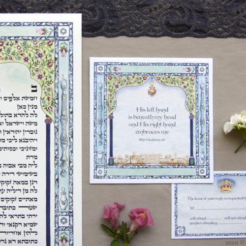 indigo window invitations and ketubah
