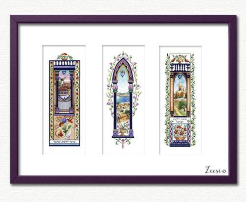 triptych 3 mezuzot framed