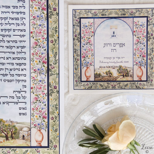 jerusalem window ketubah and invitation