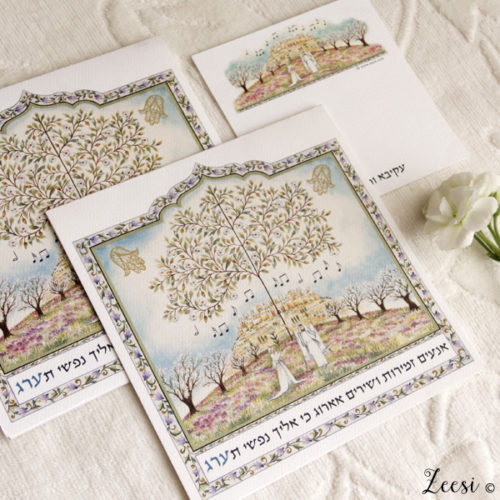 blossoming almonds invitations