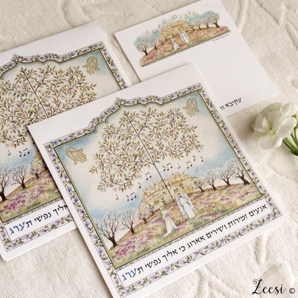 blossoming almonds invitations