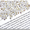 personalized ketubah text sample