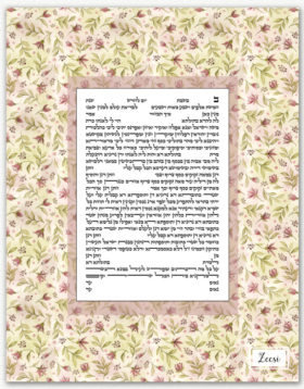 ketubah watercolor buds