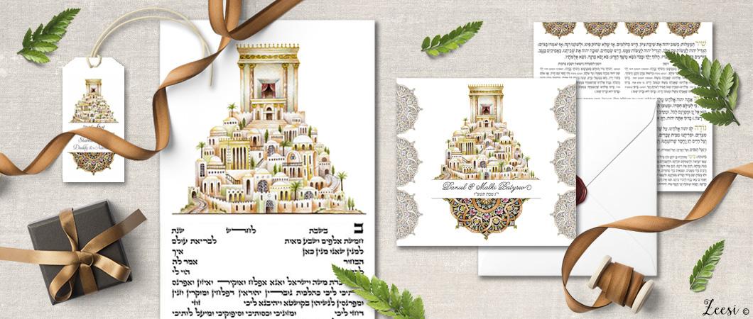 home gallery magen yerushalayim
