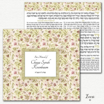 watercolor rose buds benchers