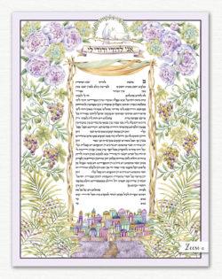 ketubah lavender garden